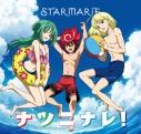 【主題歌】TV カードファイト!!ヴァンガードG NEXT ED「ナツニナレ!」/STARMARIE Type-Dの画像