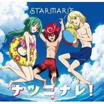 TV カードファイト!!ヴァンガードG NEXT ED「ナツニナレ!」/STARMARIE Type-D