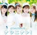 【主題歌】TV カードファイト!!ヴァンガードG NEXT ED「ナツニナレ!」/STARMARIE Type-Aの画像