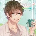 【ドラマCD】おとどけカレシ ―Sweet Lover― No.4 真中壱(CV.興津和幸)の画像