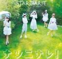 【主題歌】TV カードファイト!!ヴァンガードG NEXT ED「ナツニナレ!」/STARMARIE Type-Cの画像