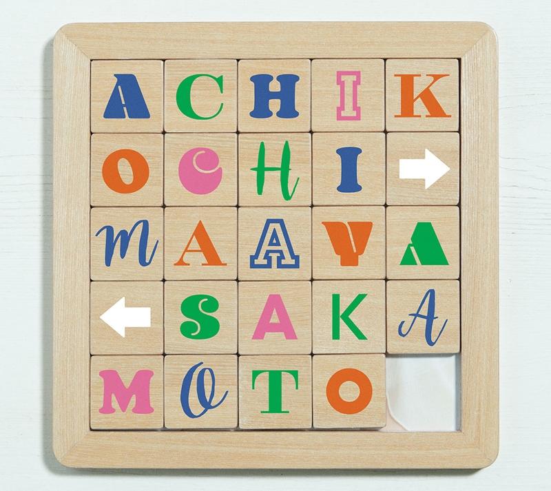 【アルバム】坂本真綾/シングルコレクション+ アチコチ 初回限定盤