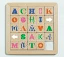 【アルバム】坂本真綾/シングルコレクション+ アチコチ 初回限定盤の画像