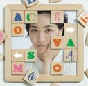 【アルバム】坂本真綾/シングルコレクション+ アチコチ 通常盤の画像