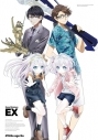 【Blu-ray】OVA ハンドシェイカー EXの画像