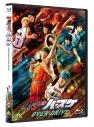 【Blu-ray】舞台 黒子のバスケ OVER-DRIVEの画像