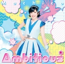【アルバム】Machico/Ambitious* 通常盤の画像