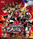 【Blu-ray】劇場版 仮面ライダー×スーパー戦隊×宇宙刑事 スーパーヒーロー大戦Z 廉価版の画像