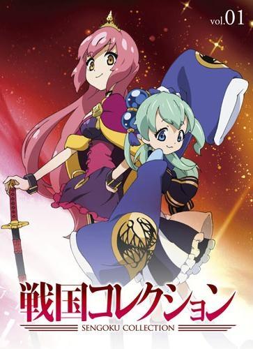 【Blu-ray】TV 戦国コレクション Vol.01
