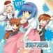 ラジオCD ラジオ リトルバスターズ! ナツメブラザーズ!(21) Vol.4