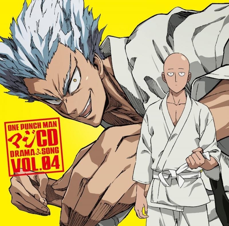 【ドラマCD】ワンパンマン マジCD DRAMA & SONG VOL.04