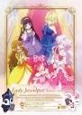 【DVD】TV レディ ジュエルペット ~DVDはレディのたしなみBOX~の画像