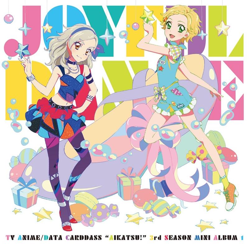 【アルバム】TV アイカツ! 3rdシーズン ミニアルバム Joyful Dance
