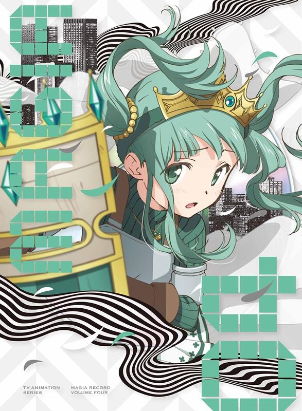 【Blu-ray】TV マギアレコード 魔法少女まどか☆マギカ外伝 4 完全生産限定版