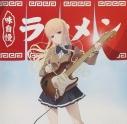 【サウンドトラック】TV ラーメン大好き小泉さん オリジナルサウンドトラック ラーメン大好き田中さんと細野さんの画像