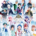 【アルバム】舞台 KING OF PRISM -Shiny Rose Stars- Prism Song Albumの画像
