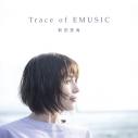 【アルバム】新田恵海/Trace of EMUSICの画像