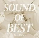 【アルバム】サンドリオン/SOUND OF BEST 特装盤の画像