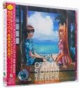 【サウンドトラック】】TV あそびにいくヨ! オリジナルサウンドトラックの画像