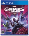 【PS4】Marvel's Guardians of the Galaxy(マーベル ガーディアンズ・オブ・ギャラクシー)の画像