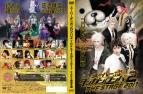 【DVD】舞台 スーパーダンガンロンパ2 THE STAGE 2017 初回限定版