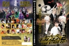 【DVD】舞台 スーパーダンガンロンパ2 THE STAGE 2017 通常版