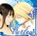 【主題歌】ゲーム BLAZBLUE CONTINUUM SHIFT 挿入歌「Pandora tears」収録シングル「Pandora」/近藤佳奈子の画像