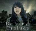 【主題歌】劇場版 魔法少女リリカルなのはReflection 主題歌「Destiny's Prelude」/水樹奈々の画像