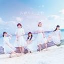 【主題歌】TV 白い砂のアクアトープ OP「たゆたえ、七色」/ARCANA PROJECT 初回限定盤 逆位置ver.の画像