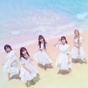 【主題歌】TV 白い砂のアクアトープ OP「たゆたえ、七色」/ARCANA PROJECT 初回限定盤 正位置ver.の画像
