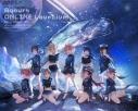 【Blu-ray】ラブライブ!サンシャイン!! Aqours ONLINE LoveLive! Blu-ray Memorial BOXの画像