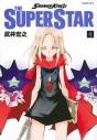 【コミック】SHAMAN KING THE SUPER STAR(4)の画像