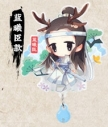 【グッズ-バッチ】アニメ「魔道祖師」 アクリルバッジ ラン・シーチェンの画像