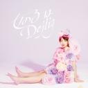 【アルバム】西田望見/女の子はDejlig 通常盤の画像