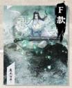 【グッズ-バッチ】アニメ「魔道祖師」 缶バッジ イラスト Fタイプの画像