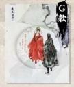 【グッズ-バッチ】アニメ「魔道祖師」 缶バッジ イラスト Gタイプの画像
