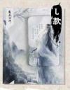 【グッズ-バッチ】アニメ「魔道祖師」 缶バッジ イラスト Lタイプの画像