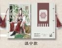 【グッズ-ノート】アニメ「魔道祖師」 ノートブック ワイヤーバウンド ウェン・ニンの画像