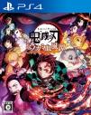 【PS4】鬼滅の刃 ヒノカミ血風譚 通常版の画像