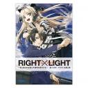 【データ販売】RIGHT×LIGHT~空っぽの手品師と半透明な飛行少女~(ガガガ文庫・オーディオブック)の画像