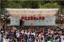 【チケット】アニソン野外フェス アニエラフェスタ2019の画像