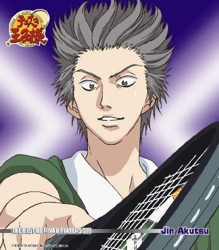 【キャラクターソング】テニスの王子様 ライバルCD 「THE BEST OF RIVAL PLAYERS VIII Jin Akutsu」/亜久津仁