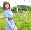 【主題歌】TV ダンジョンに出会いを求めるのは間違っているだろうかII OP「HELLO to DREAM」/ 井口裕香 通常盤の画像
