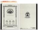 【グッズ-ノート】僕のヒーローアカデミア A5クラシックノート A:雄英高校正門イメージデザインの画像