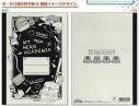 【グッズ-ノート】僕のヒーローアカデミア A5クラシックノート B:デク達の持ち物&黒板イメージデザインの画像