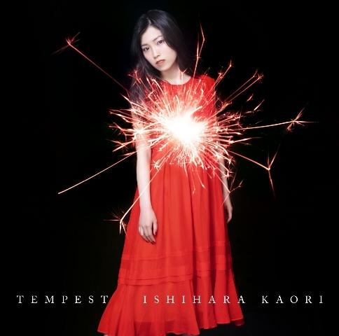 【主題歌】TV 魔王様、リトライ! OP「TEMPEST」/石原夏織 初回限定盤