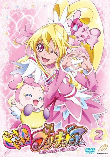 【DVD】TV ドキドキ!プリキュア Vol.2