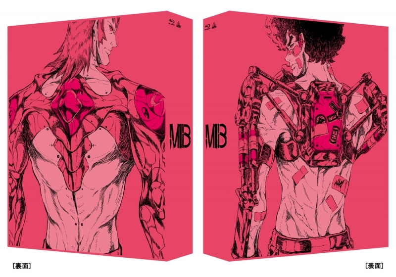 【Blu-ray】TV メガロボクス Blu-ray BOX 1 特装限定版