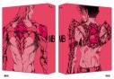 【Blu-ray】TV メガロボクス Blu-ray BOX 1 特装限定版の画像