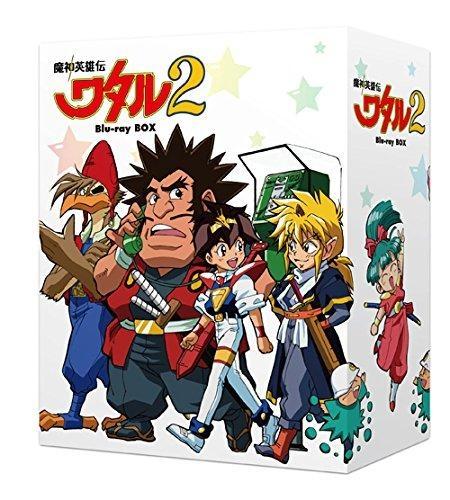 【Blu-ray】TV 魔神英雄伝ワタル 2 Blu-ray BOX
